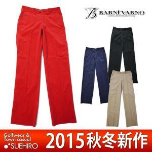 バーニヴァーノ BARNI VARNO ノータック.コールテンパンツ (88cm:メンズ) 秋冬モデル 50%OFF/SALE|kikuji