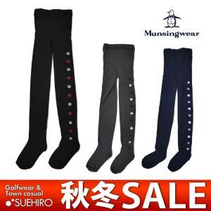 マンシングウェア Munsingwear ゴルフ タイツ (M/L寸:レディース) 2017秋冬新作モデル|kikuji