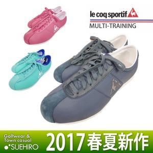 ルコック マルチトレーニング lecoq シューズ (25.5/26/26.5/27/27.5cm:メンズ) 2017春夏新作モデル|kikuji
