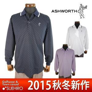 86b100a03360ee アシュワース ASHWORTH GOLF ゴルフウェア 長袖ポロシャツ (L寸:メンズ) 2015秋冬新作モデル 40%OFF/SALE