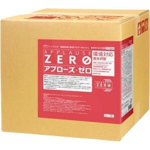 業務用ワックス「ユーホーニタカ:アプローズ・ゼロ 18L」床用ワックス|kikumi