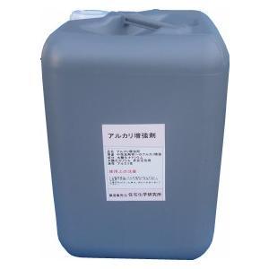 業務用洗剤「住宅化学研究所:アルカリ増強剤 18L」|kikumi