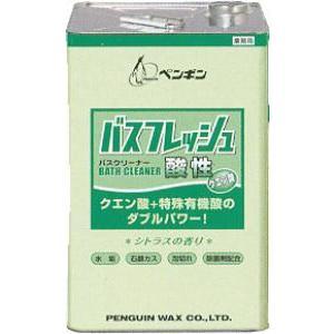 「ペンギン:バスフレッシュ 酸性 18L」|kikumi