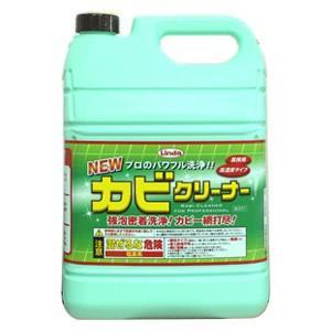 業務用 「横浜油脂:カビクリーナー 4.5kg」風呂用カビ取り剤|kikumi