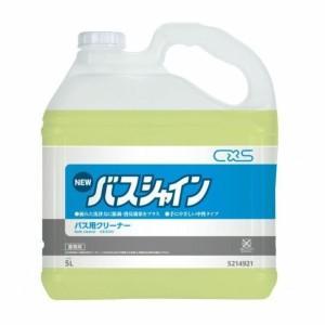 業務用洗剤「シーバイエス:ニューバスシャイン 5L」風呂用中性クリーナー|kikumi
