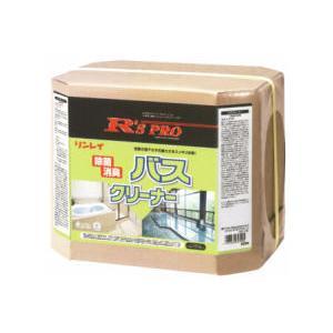 業務用洗剤「リンレイ:バスクリーナー18L」除菌剤配合風呂用洗剤|kikumi