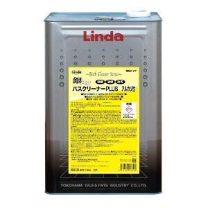 業務用洗剤「横浜油脂:銀Ag バスクリーナー(弱アルカリ性)18L」アルカリ性浴室用洗剤|kikumi