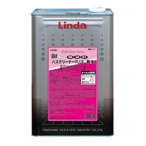 業務用洗剤「横浜油脂:銀Agバスクリーナー(酸性) 18kg」酸性浴室用洗浄剤|kikumi