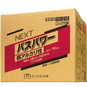 浴室用洗浄剤「ユーホーニイタカ:弱アルカリ性バスクリーナー18L」無リン・増粘タイプ|kikumi