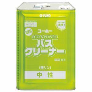 浴室用洗浄剤「ユーホーニイタカ:バスクリーナー中性 18L」無リン・増粘タイプ|kikumi