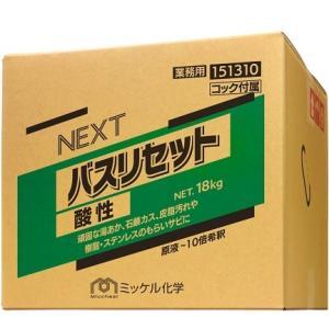 浴室用洗浄剤「ユーホーニイタカ:酸性バスクリーナー18L」無リン・増粘タイプ|kikumi