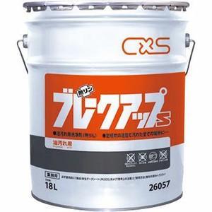 業務用洗剤「シーバイエス:ブレークアップS 18L」動植物油脂専用クリーナー|kikumi