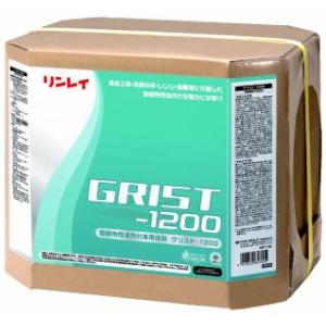 業務用洗剤「リンレイ:グリスト1200」動植物用洗剤|kikumi