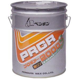 業務用洗剤「ペンギン:プロギアー2000S」動植物油専用強力アルカリ洗剤|kikumi