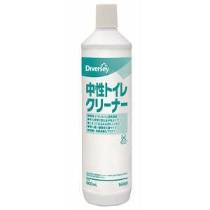 便所の中性洗浄剤 「ディバーシー:中性トイレクリーナー 0.8L」業務用清掃用品|kikumi