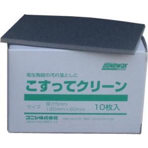 業務用清掃用品「コニシ:こすってクリーン 1箱10枚入り」|kikumi