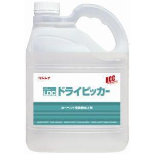 カーペット洗剤 「リンレイ ドライピッカー 4L」 kikumi