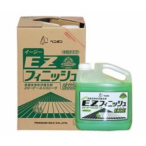 業務用洗剤「ペンギン:イージーフィニッシュ EXE(エグゼ) 18L」 kikumi