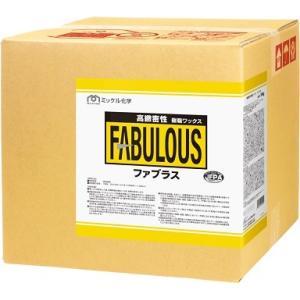 業務用ワックス「スイショウ:ファブラス」|kikumi