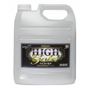 家庭用ワックス「リスダンケミカル:ハイゴールド 4L」高濃度樹脂ワックス|kikumi