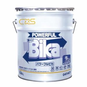 業務用剥離剤「シーバイエス:パワーフルビカ 18L入り」アルカリ性剥離剤 kikumi