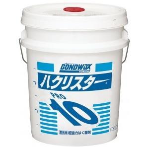 業務用剥離剤「コニシ:ハクリスタープロ10 18L入り」超強力剥離剤 kikumi
