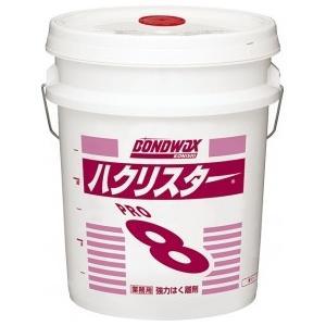 業務用剥離剤「コニシ:ハクリスタープロ8 18L入り」超強力剥離剤 kikumi