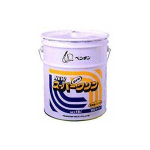 業務用剥離剤「ペンギン:ニュースーパークリン 18L入り」高性能スタンダード剥離剤 kikumi
