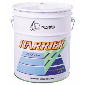 業務用剥離剤「ペンギン:ハリアー 18L入り」低臭ノンリンス強力剥離剤 kikumi