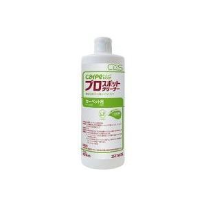 業務用清掃用品「シーバイエス:プロスポッター 」カーペット洗浄用シミ取り剤 kikumi
