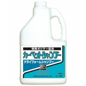 業務用清掃用品「ペンギン:カーペットシャンプー 4L」じゅうたん、カーペット用洗剤 kikumi