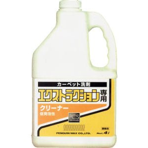 業務用清掃用品「ペンギン:エクストラクション シャンプー 4L」じゅうたん、カーペット用洗剤 kikumi