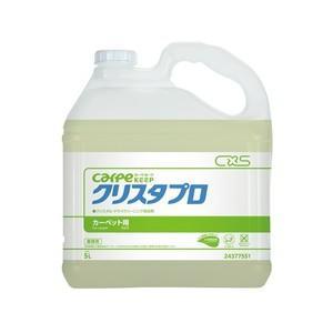 業務用清掃用品「シーバイエス:クリスタプロ 5L」カーペット洗浄剤 kikumi