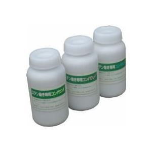 業務用清掃用品「住宅化学研究所:ステンコンパウンド細目 500ml 」|kikumi