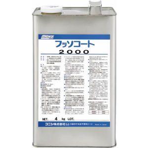 業務用清掃用品「コニシ:フッソコート 2000・4L×4本」コーティング剤|kikumi
