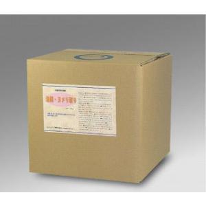 業務用「クリアライト:油脂・ヌメリ取り 20kg」浴場用油ヌメリ取り|kikumi