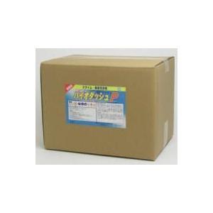 「クリアライト:バイオダッシュ P  5kg×4個」配管内のスライム・スケール洗浄剤|kikumi