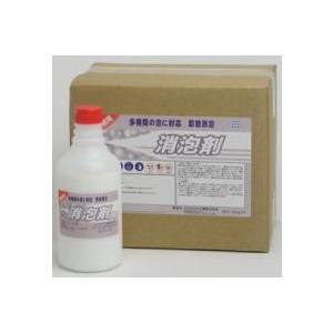 業務用「クリアライト:消泡剤  500g×6個」消泡剤(泡消し) kikumi