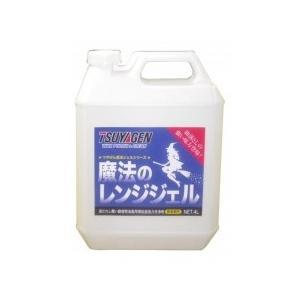 厨房用洗浄剤「つやげん:魔法のレンジジェル 4L」|kikumi