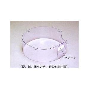 業務用ポリッシャー用品「ヨシノ産業:14inトビチランガード 」汚水飛散防止用カバー|kikumi