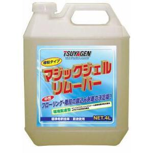 業務用剥離剤「つやげん:マジックジェル リムーバー 4L」増粘はく離剤   kikumi