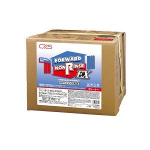 業務用洗剤「シーバイエス:ニューフォワード ノンリンス 18L入り」アルカリ性除菌剤配合|kikumi