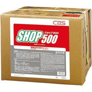 業務用洗剤「シーバイエス:ショップ500 18L入り」アルカリ性洗剤|kikumi