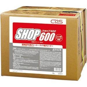 業務用洗剤「シーバイエス:ショップ600 18L入り」アルカリ性洗剤|kikumi