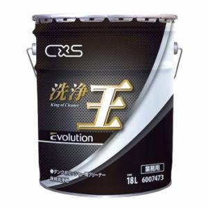 業務用洗剤「シーバイエス:洗浄王 エボリューション 18L入り」床用洗剤|kikumi