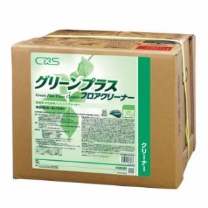 業務用洗剤「シーバイエス:グリーンプラスフロアクリーナー 18L入り」中性床用洗剤|kikumi