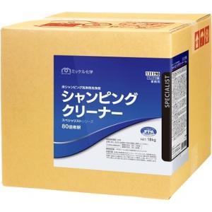 業務用洗剤「スイショウ:エイブル 18L入り」ノンリンス高性能表面洗剤|kikumi
