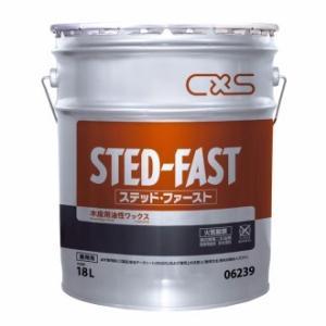 「シーバイエス:ステッド・ファースト ※処分品 18L入り」木床用クリーナー&ワックス|kikumi