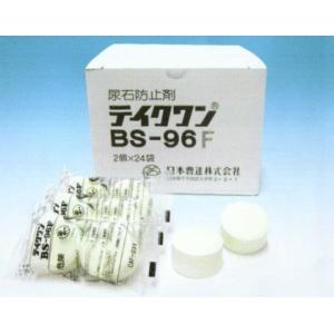 「日本曹達:テイクワンBS-96 96個入り 2ヶ×24×2ケース」|kikumi