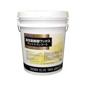 業務用ワックス「つやげん:サンシャインコート」床用樹脂ワックス|kikumi